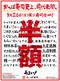 かっぱ寿司、1日限定で「寿司全皿半額」! 9月26日に実施